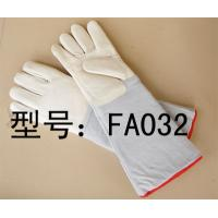 Cheap Liquid Nitrogen and Cold Resistance Glove for sale