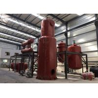 Cheap High Efficiency Vacuum Distillation Equipment Compact Structure With Copper Condensers for sale