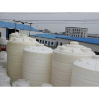 Quality PE White Plastic Water Tanks For Industrial , Agriculture Irrigation wholesale