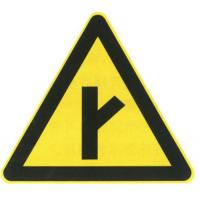 Buy cheap Roadway Use Board Right and Left Direction Diverted Traffic Sign Plate from wholesalers