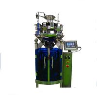 Buy cheap Packing filling machine potato chips packing machine from wholesalers