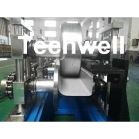 Quality U Shaped Seamless Gutter Machine , Gutter Roll Forming Machine for Making Steel Rainwater Gutter wholesale