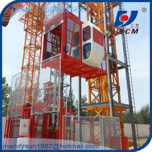 Quality 4000kg Building Hoist SC200/200 Frequency Construction Lift Equipment wholesale