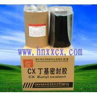 China waterproof black butyl caulking sealant on sale