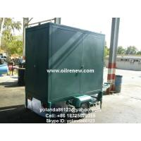 Quality Mobile Insulation Oil Purifier/ Oil Decolorization/Oil Purification and Filtration Machine wholesale