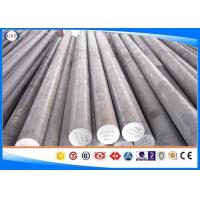 China 1.7225/41CrMo4 Hot Rolled Steel Bar Alloy Round Bar Steel Black/Peeled/Cold Drawn/Turned/QT on sale