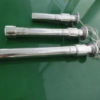 Buy cheap High Efficiency Piezoelectric Ultrasonic Transducer Refine Biodiesel From Scavenge Oil from wholesalers