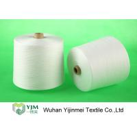 Cheap 100% Virgin Bright Dyeable Polyester Sewing Threads , 60/2 Polyester Core Spun Thread for sale