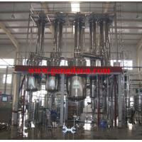 China falling film evaporator on sale
