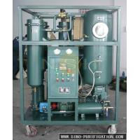 China ISO Vacuum Centrifuge Turbine Oil Purifier TF Series Power Plant Filter on sale