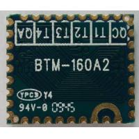 Quality luetooth Class 2 BC4 module mini size with 8M flash memory---BTM-162 wholesale