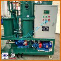 China ZLA-150 Vacuum Oil Purifier for insulation oil on sale