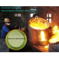 High Montmorillonite 200 Mesh Steel Foundry Bentonite  High Dry Strengths
