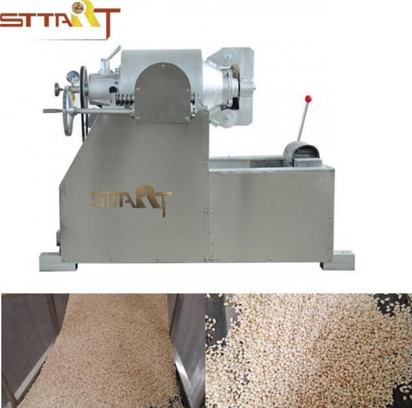 Cheap Smart Hot Air Grain PuffingMachine/ Air Steam Flow Puff SnackMachine for sale