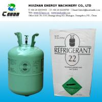 Quality R22 replacement refrigerants , HFC Refrigerants R22 GAS Colorless at room temperature wholesale