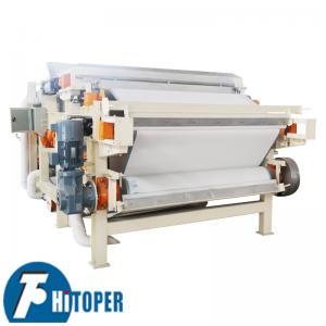 Quality Smooth Belt Conveyor Juice Filter Press , Solid Liquid Separation Belt Press Machine wholesale