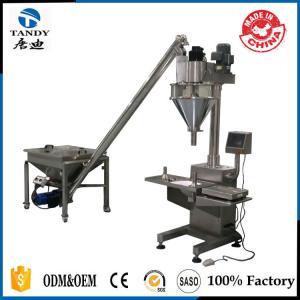 Quality Vertical Screw Conveyor/Pellet Screw Conveyor/Plastic Screw Conveyor wholesale