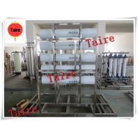Quality mineral water treatment machine wholesale