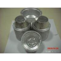 Quality Round Aluminium Foil Tray wholesale