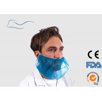 Quality Lightweight Disposable Beard Covers Dust Proof PP Material With Ear Loops wholesale