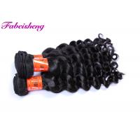 Buy cheap 100% Natural Color  Remy Virgin  Indian Hair Bundles Raw Unprocessed Full Cuticle from wholesalers