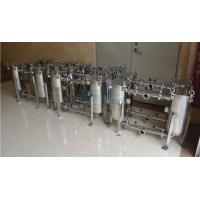 Quality Single Bag Vessels With Quick Lock Easy Open/Close Design Industrial Grade Liquid Filter Bag Housing wholesale