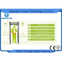 Quality UZ800 Walk Through Metal Detector 0 - 99 Adjustable Sensitivity With LCD Side Light wholesale