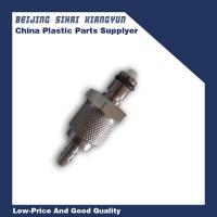 China Liquid Pipe Connector 1/8 Brass Quick Coupler , Male pipe fitting on sale