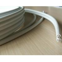 Buy cheap Communication  RG 195 Dual Cable Transmission Data Digital 50 ohm  Telecommunication from wholesalers