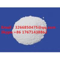 China High Purity Triamcinolone Acetonide Powder For Antiallergic 76-25-5 on sale