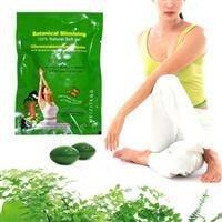 Meizitang ZiSu Botanical Slimming Soft Gel