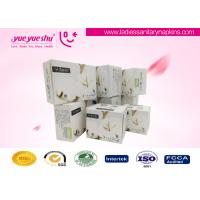 Quality Disposable Anion Sanitary Napkin , Cotton & Dry Web Surface Anion Feminine Pads wholesale