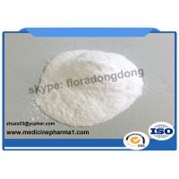 Quality 99% Purity Food Flavouring Agent Vanillin CAS 121-33-5 wholesale
