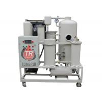 China On Line Working Waste Motor Oil Recycling Machine For Petroleum / Chemical on sale