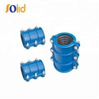 China Two-Piece Type Ductile Iron Repair Clamp, split sleeves on sale