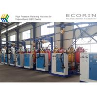 Buy cheap Variable Output High Pressure Foaming Machine Alarm Function PU Casting Machine product