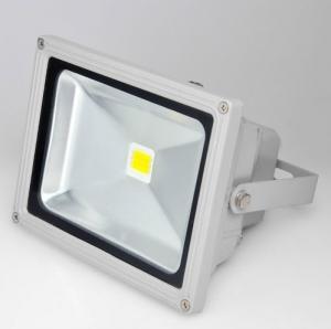 Quality 12V 24V 20W led outdoor flood light for outdoor lighting wholesale