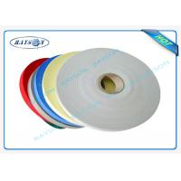 Quality 100% Polypropylene Tnt / PP Spunbonded Nonwoven Fabric Seasame Dot Pattern wholesale