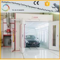 Quality Car paint spray booth oven for sale HC920 professional manufacturer wholesale