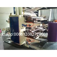 Cheap Woven Bag / Non Woven Fabric Roll Flexographic Printing Machine 4 Color for sale