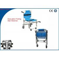 Quality Stainless Steel Ambulance Stair Chair Foldaway Patient Transport Stretcher wholesale