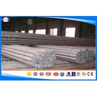 Quality BS 040A15 Hot Rolled Steel Bar , Hot Rolled Steel Round Bar , Surface can be machined ,Low MOQ wholesale