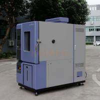 Buy cheap Benchtop Coating Battery Testing Equipment , 150L Temperature And Humidity Test from wholesalers