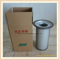 Quality Oil Separator 42545368 for IR Air Compressor Spare Parts wholesale