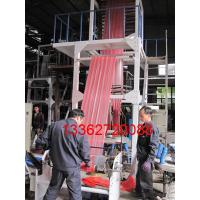 Cheap High - Low Pressure Plastic PE Film Blowing Machine Blown Film Extruders for sale
