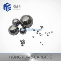 China Tungsten carbide Ball mill jar cutting 100% raw material wear resistance on sale