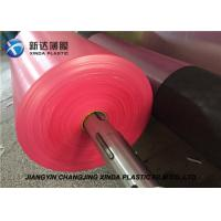 Quality 25cm Width Anti Static Packaging Plastic Film PE Tube Film Rolls / Sheet Film Rolls wholesale