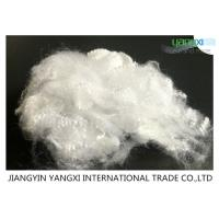 Quality 32mm 38mm Hollow Conjugated Siliconized Polyester Fiber 0.9 Denier For Filling wholesale