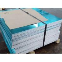 Quality Stable 5052 Aluminium Plate , 5052 H32 Aluminum Sheet Welding Performance wholesale