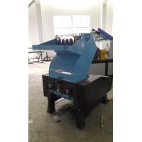 Buy cheap New Type PC Series Power Plastic Crusher /PC Series Power Plastic Crusher from wholesalers